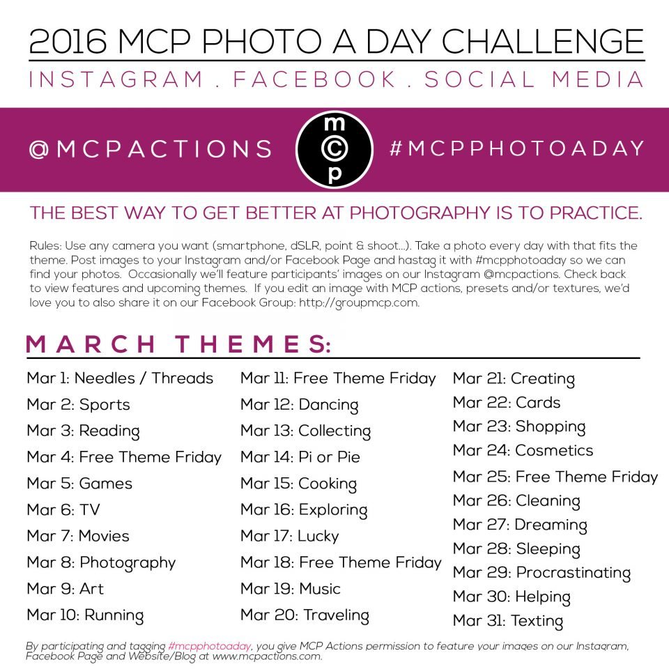 mcpphotoaday march 2016