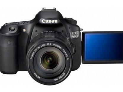 Canon 70D rumor