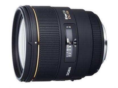 sigma 85mm f1.4 ex dg hsm lens